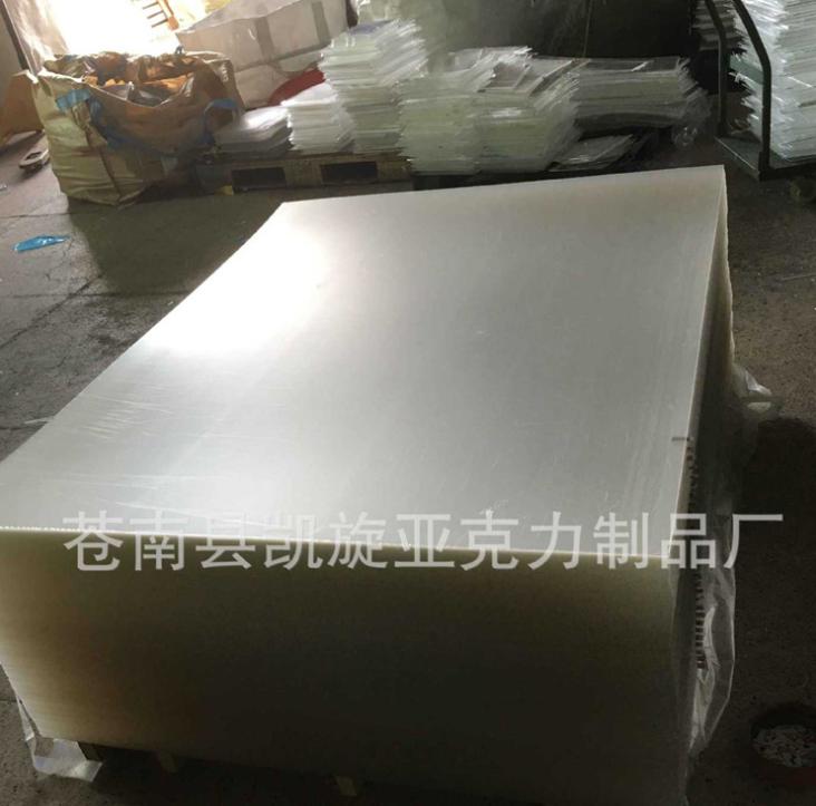 亚克力透明板材 厂家加工定制透明板材 有机玻璃板 塑料透明板材 防静电亚克力板材 塑料透明板材报价 塑料透明板材批发