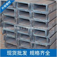 建筑槽钢@安徽省合肥Q345非标建筑槽钢定制厂家