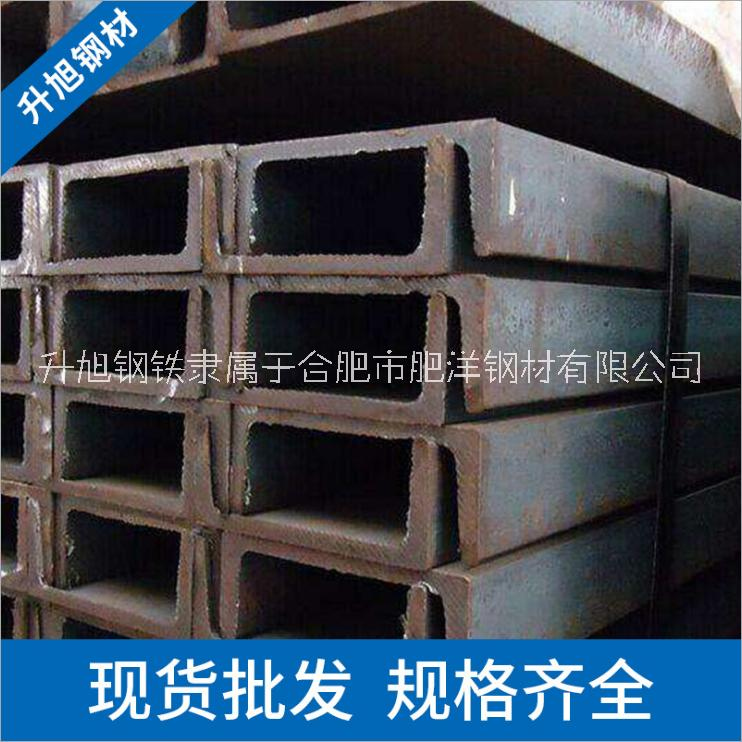 Q235槽钢@河北非标建筑槽钢批发厂家、加工定制