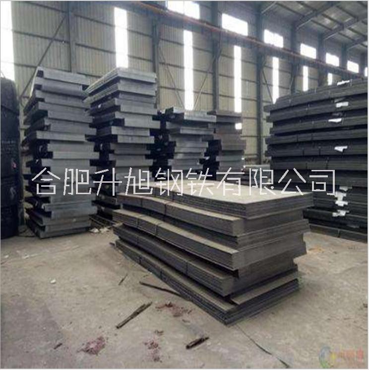 合肥钢板厂家 钢板行情市场 Q235钢板加工定制 中厚板钢板销售 安徽钢板供应 钢板Q235