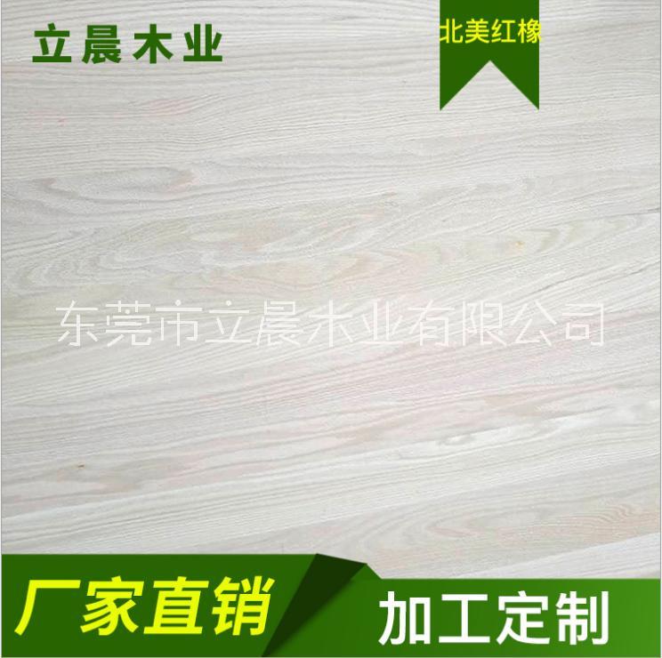 东莞红橡板材 红橡板材供应商 红橡板材厂家直销 红橡板材行情