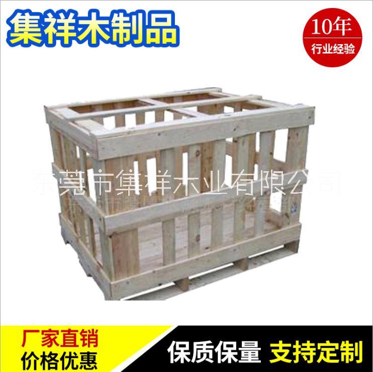 普通木箱厂家直销 普通木箱行情报价 普通木箱批发 专业生产