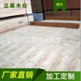 桉木夹板厂家直销 桉木行情市场 桉木夹板优质供应商
