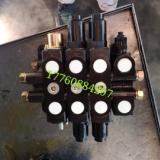 挖掘机装载机抓钢机铲车先导式多路换向阀分配阀液压阀总成