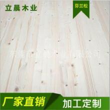 芬兰松厂家直销  东莞芬兰松厂家 生态木质材行情 环保木板材优质供应商 芬兰松厂家直销图片