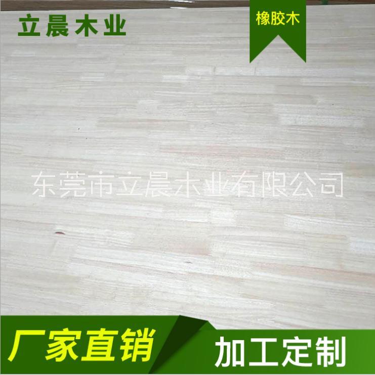 泰国橡胶木拼板供应 泰国橡胶木拼板厂家 加工定制 家具板材 批发