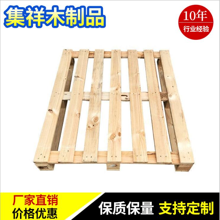 松木消毒卡板供应 松木卡板东莞厂家 行情市场 优质商家 加工定制