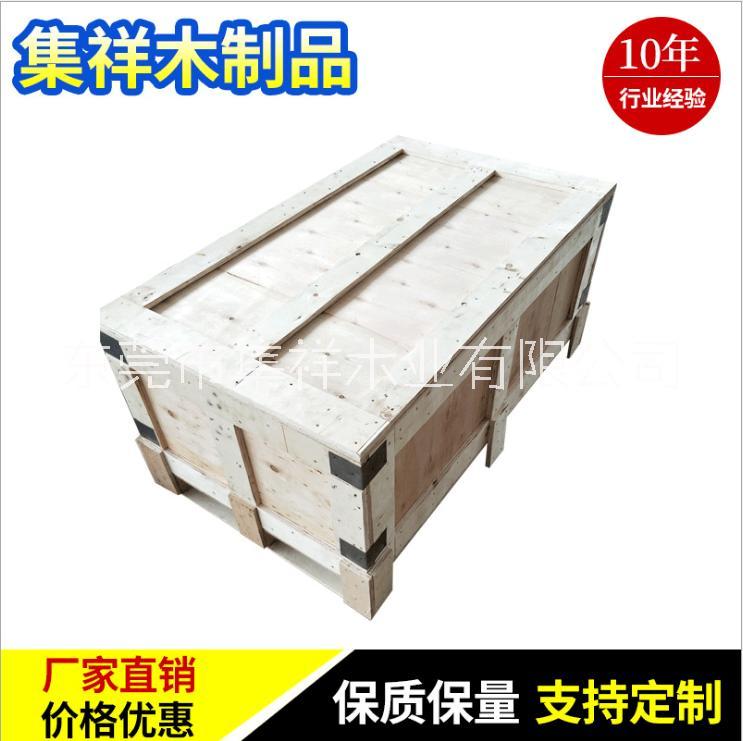 出口木箱批发报价 木箱东莞厂家 专业定制 五金配件包装箱 优质供应