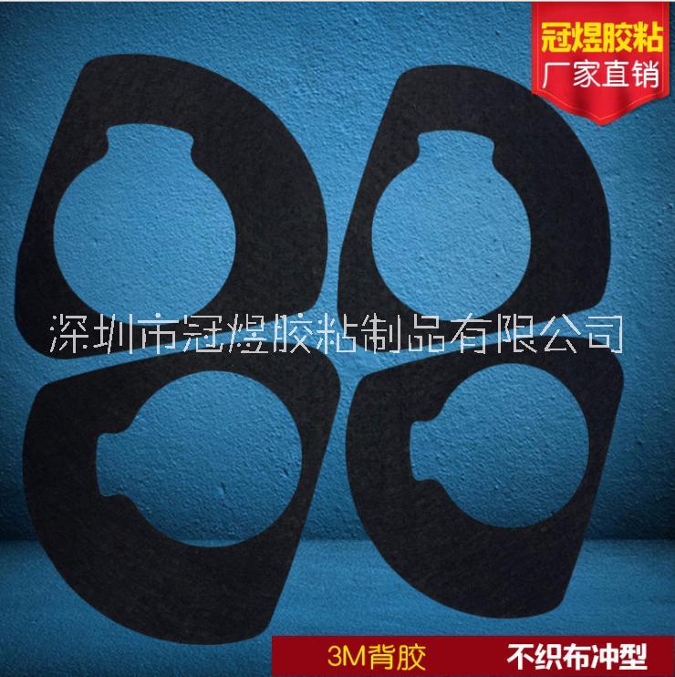 3M背胶厂家直销 背胶市场报价 3M背胶专业加工 3M背胶优质供应