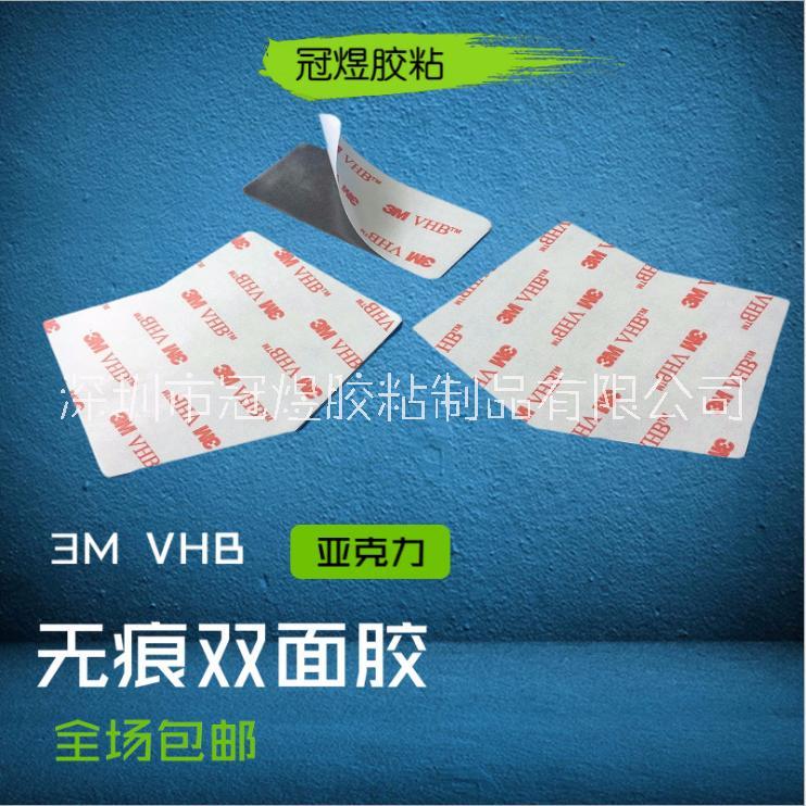 东莞亚克力胶双面胶 亚克力胶厂家直销 亚克力胶市场价格 双面胶优质供应