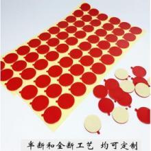胶带红膜透明VHB亚克力双面胶模切直销 胶带红膜透明VHB亚克力双面胶模批发
