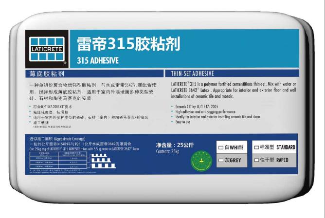 上海雷帝315胶粘剂 315胶粘剂批发价格 315胶粘剂行情市场 优质315胶粘剂供应