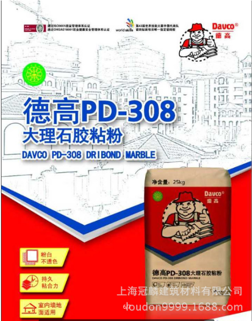 广东德高胶粘粉 粘结剂厂家直销 粘结剂批发 量大优惠 优质供应商