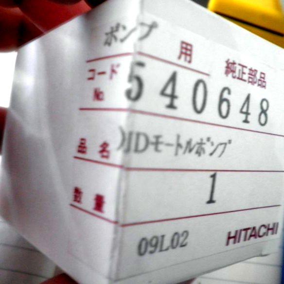 日本日立(hitachi)80×65B-57.5G水泵轴封540648水封密封件