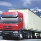 上海至黑龙江物流专线  专业货物运输公司报价电话