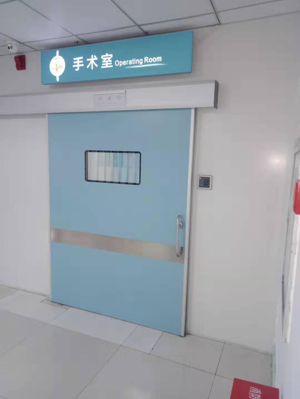定制手术室自动感应门/厂家定制医用气密门