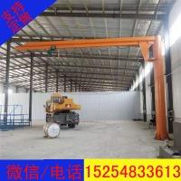 小型立柱式悬臂吊 固定式独臂吊悬臂吊 单笔起重机悬臂吊车可定制