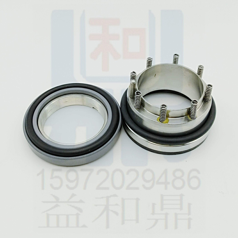 南京NISSIN日新食品卫生泵ECP160-18-240-11FF密封型号MSS38机械密封