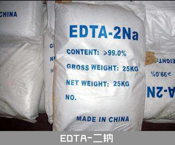 常州EDTA二钠厂家直销电话 EDTA二钠专业生产批发报价