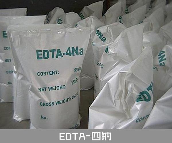 常州EDTA四钠厂家直销电话  EDTA四钠专业生产批发报价
