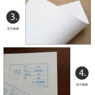 芬兰白牛皮手提袋纸图片