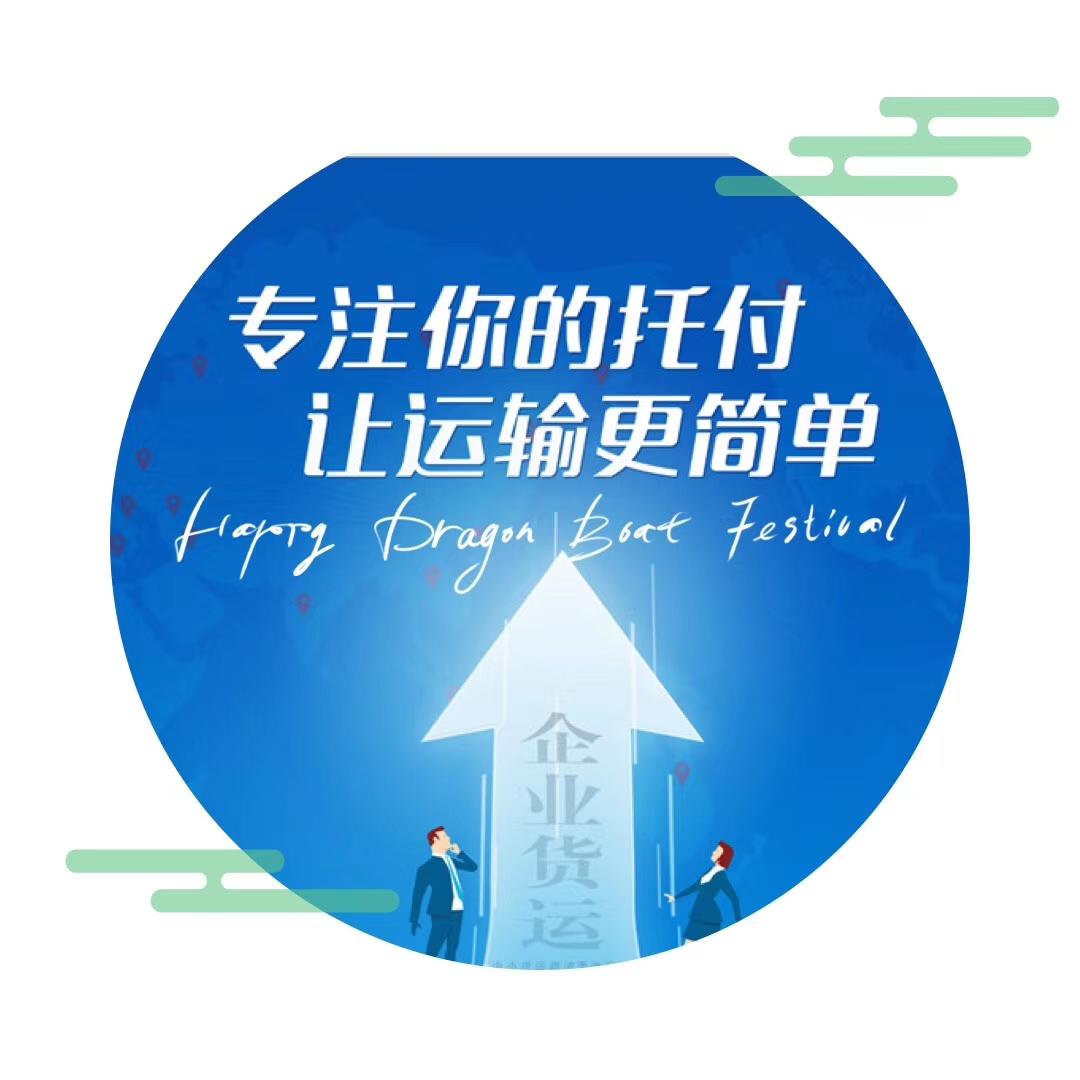 江苏专业长途物流公司报价电话   无锡  货物运输电话