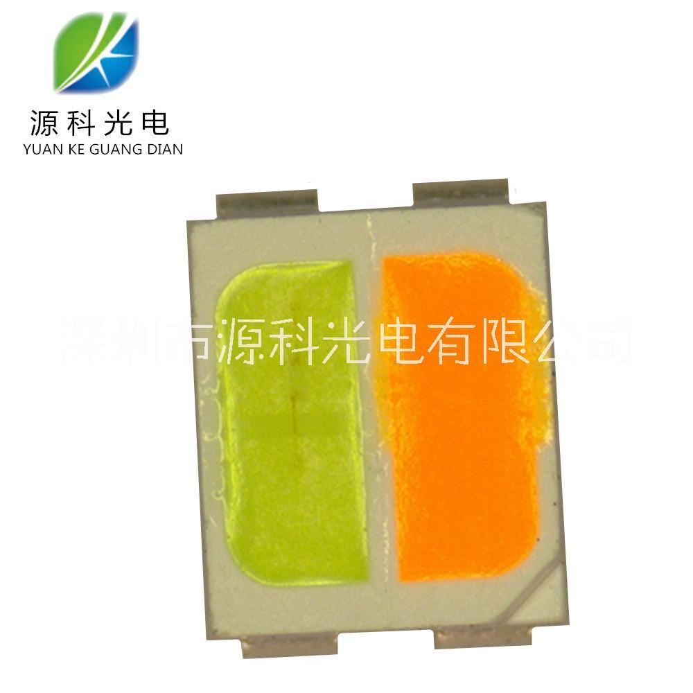 厂家供应 3527小功率冰蓝粉黄双色温0.1W SMD3527双杯双色温光色