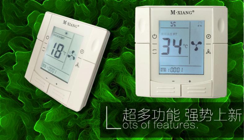新款宾馆液晶温控器 热风机液晶温控器 厂家直销 新款宾馆液晶温控器