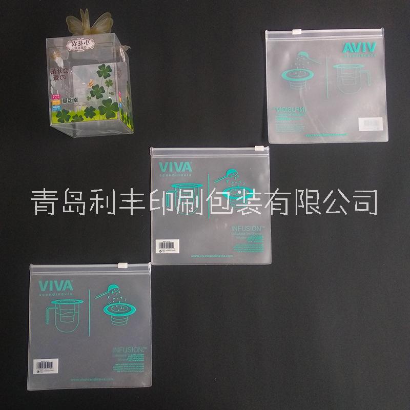 EVA袋/服装包装袋/磨砂拉链袋/内衣内裤袋