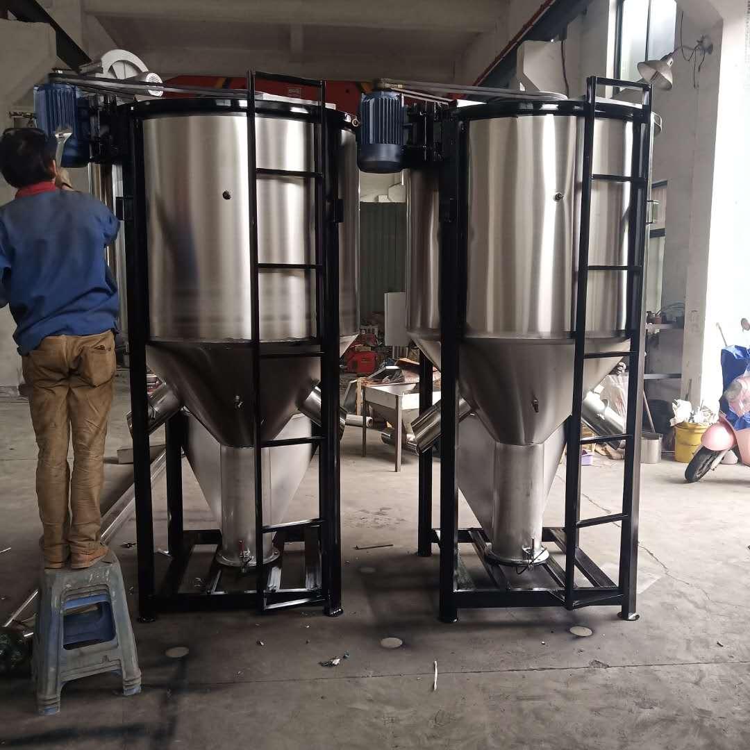 塑料搅拌机 不锈钢立式塑料搅拌机搅拌机生产厂家不锈钢塑料混合机厂家