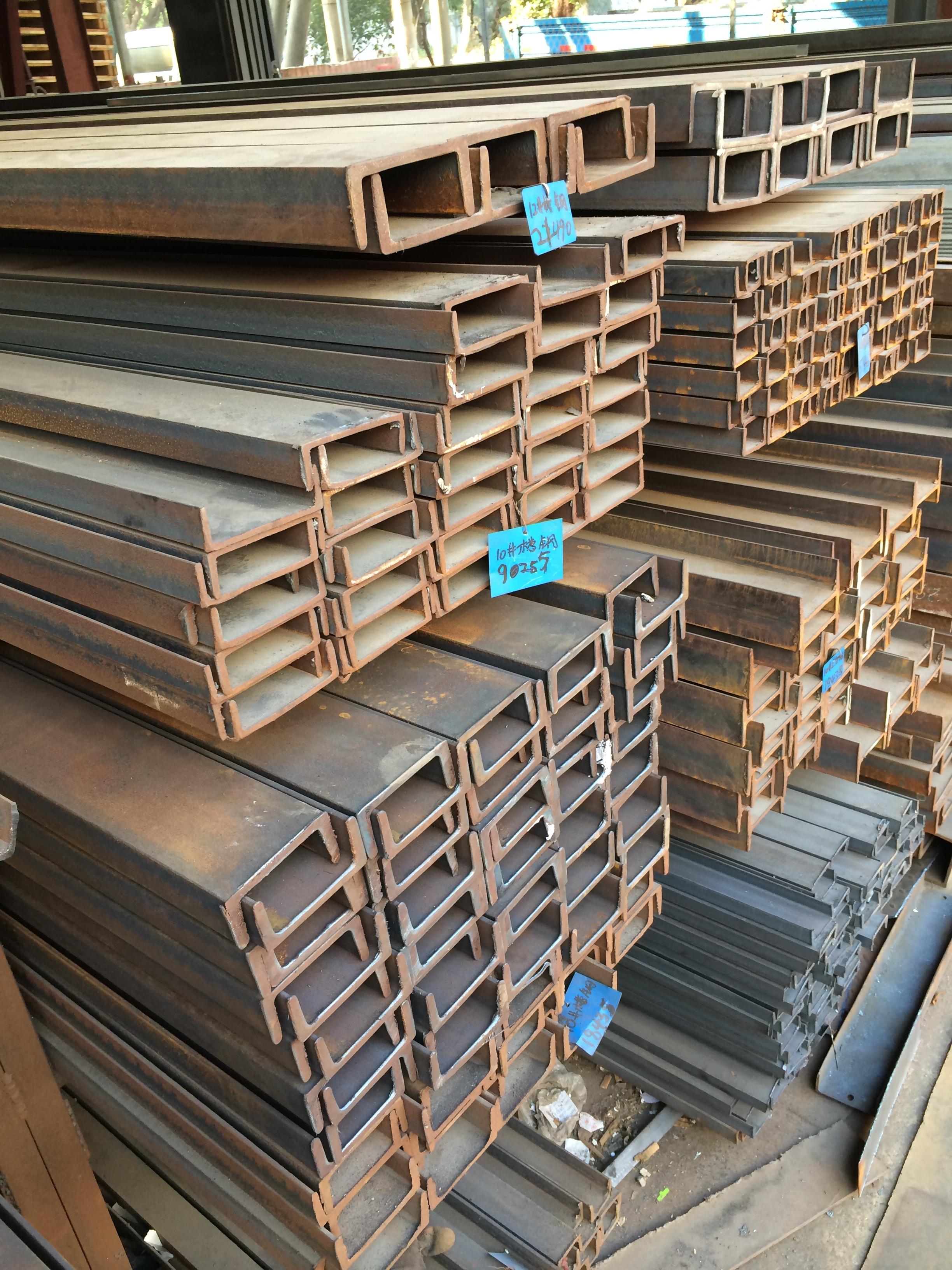 PVC槽钢价格 厂家 供应商 哪里有卖 规格