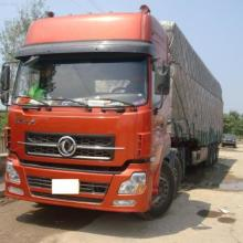 专业大件运输公司  佛山到内蒙古包头物流专线批发