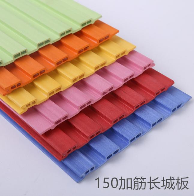 厂家直销 150加筋生态木小长城板 主题宾馆幼儿园儿童房装饰材料