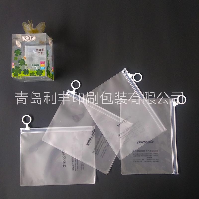文具EVA袋/印刷磨砂拉链袋/服装透明eva拉链袋可定制