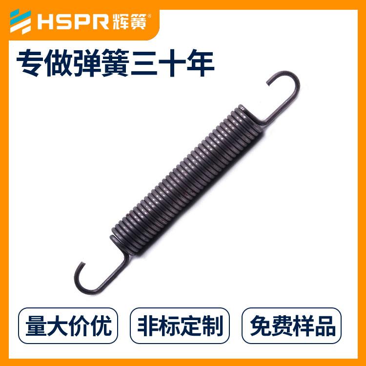 热卷拉伸弹簧  扁钢丝螺旋拉伸弹簧 圆柱螺旋压缩拉伸弹簧 异型拉伸弹簧 摩托车拉簧