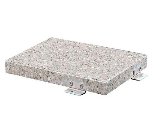 广东仿石纹铝单板生产厂家 价格实惠 质量好