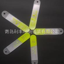 环保EVA热合袋/透明EVA塑料手提包/笔芯高档EVA袋批发