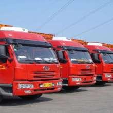 专业冷藏运输公司电话      广州到上海物流专线批发