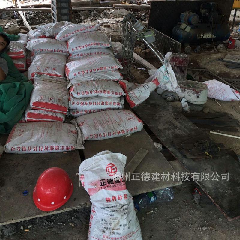 福建供应正德高延性砂浆厂家直销价格