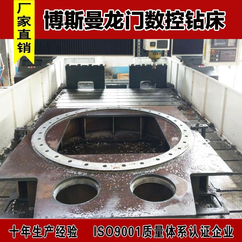 龙门平面式数控钻床工程机械专用高速数控钻风电行业数控打孔设备