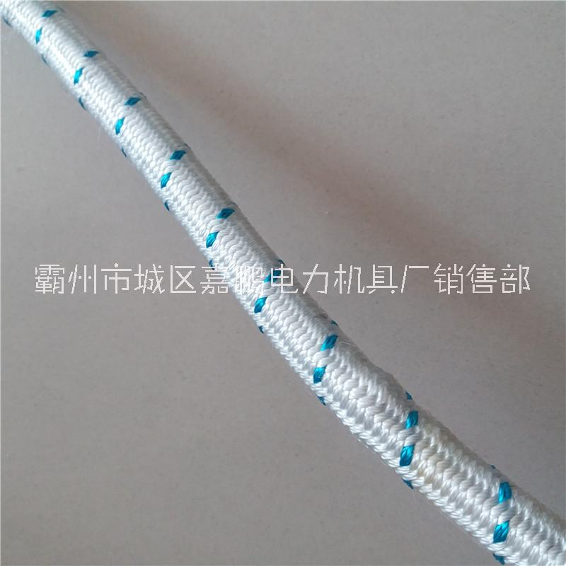 供应14mm电力牵引涤纶绳价格 电力施工牵引绳量大优惠