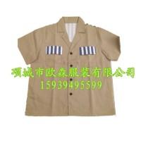 囚犯成人男犯人监狱囚犯演出服道具服装-厂家供应商