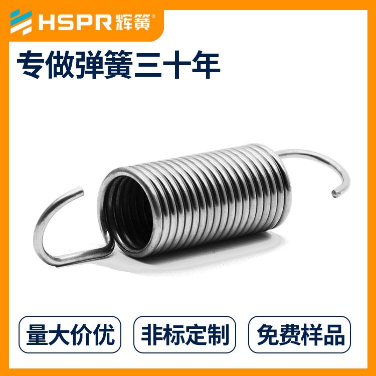 两端拉伸弹簧 塑胶拉伸弹簧 钢丝拉伸弹簧 电钻拉簧 水杯拉伸弹簧 y型拉伸弹簧