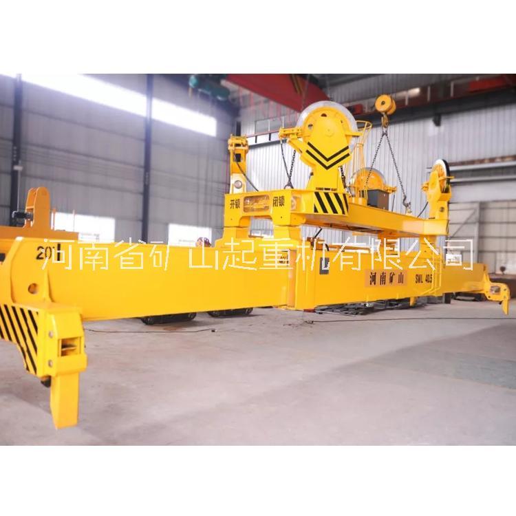 港口货运仓储用集装箱吊具 河南矿山起重机