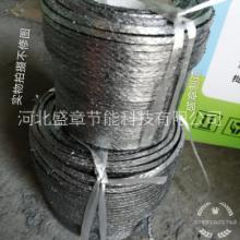 A级纯石墨盘根金属丝增强耐磨耐高温高压柔性石墨镍丝阀门填料绳批发