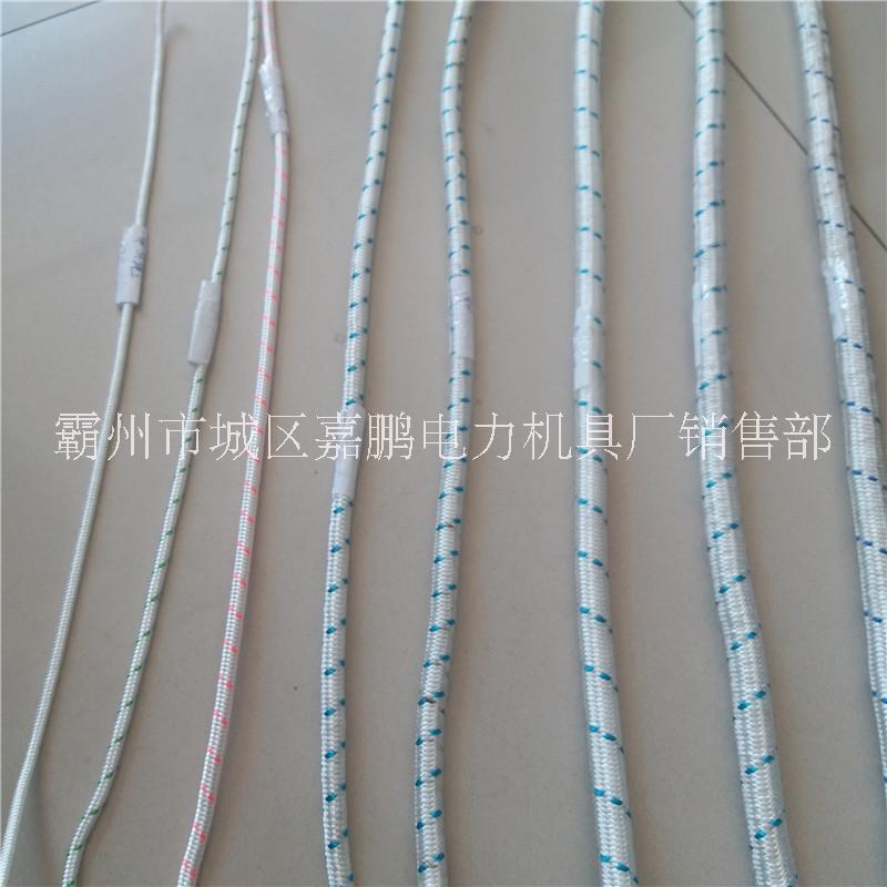 河北 型号齐全电力牵引绳厂家 高强涤纶绳优惠价格