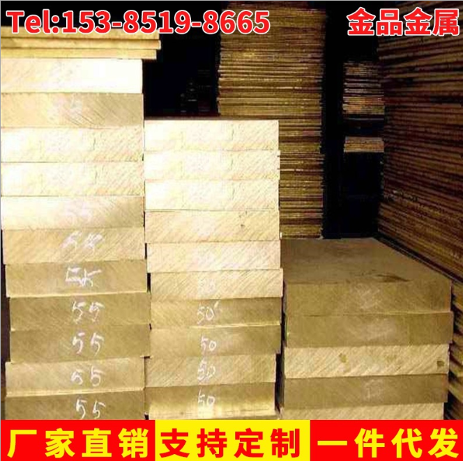 黄铜板报价,批发,供应商,生产厂家