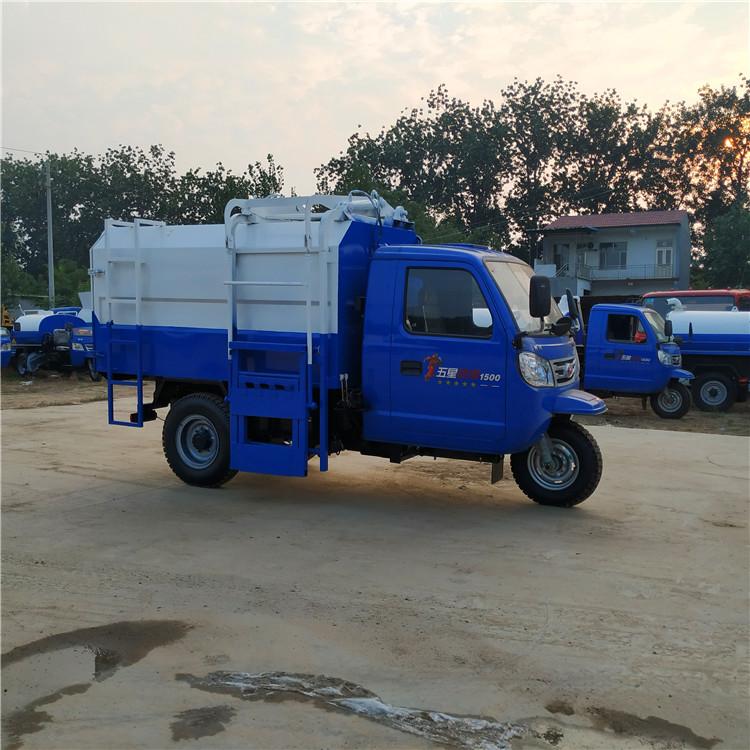 五征农用三轮挂桶垃圾车挂桶垃圾车哪里价格低垃圾车厂家