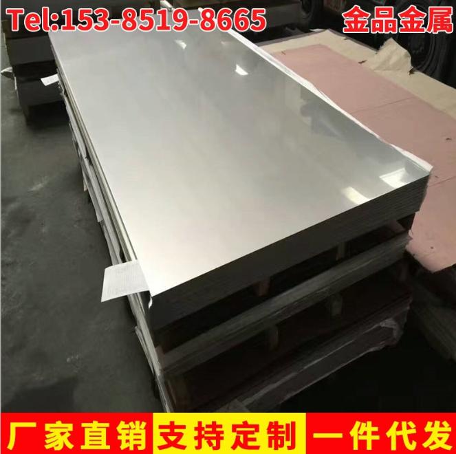 白铜板报价,批发,供应商,生产厂家