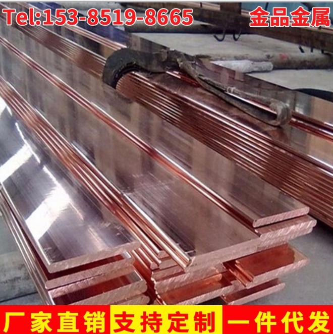 紫铜板报价,批发,供应商,生产厂家